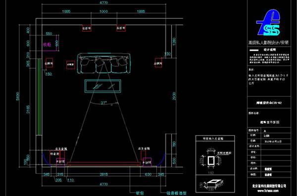 长沙家庭影院装修设计介绍