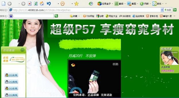 熊猫c54p57电视机电源电路图
