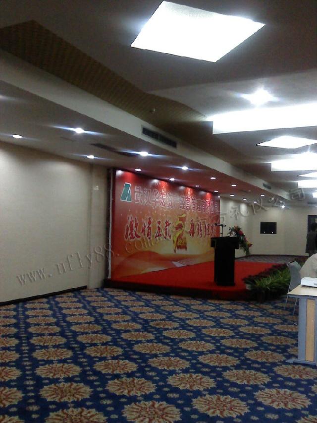 武汉小型公司周年庆典会场布置