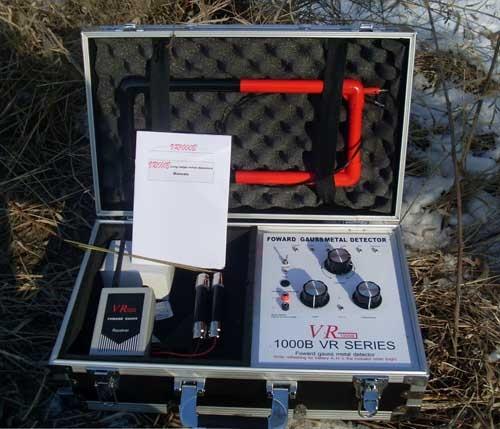 大深度远程金属探测仪辽宁地下金属探测器