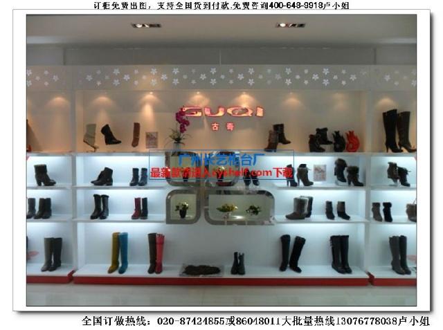 长艺鞋店展柜厂最新鞋店展柜价格,鞋店展柜设计效果图全国