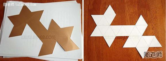 废纸折灯笼步骤图解