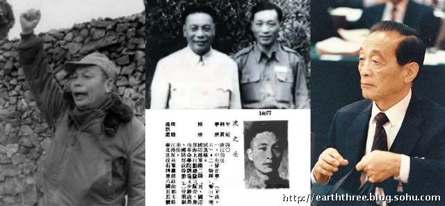 国民党当局在大陈岛上的最初一次「升旗仪式」,蒋经国振臂下呼口号(左
