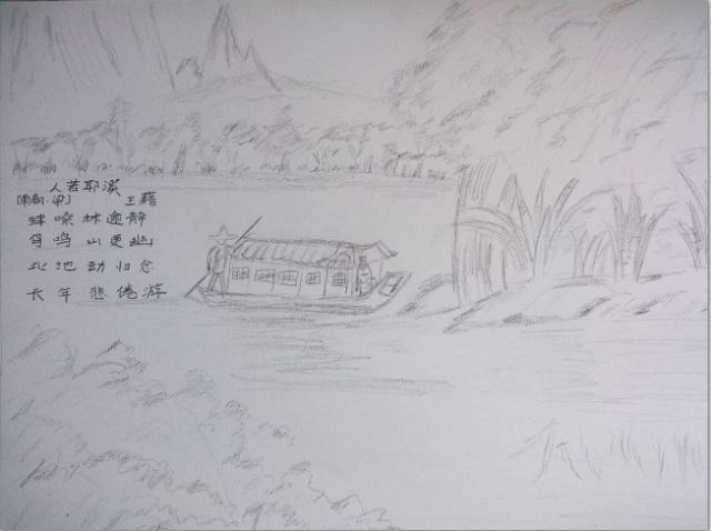 阳阳,三年级学生,没学过画画.