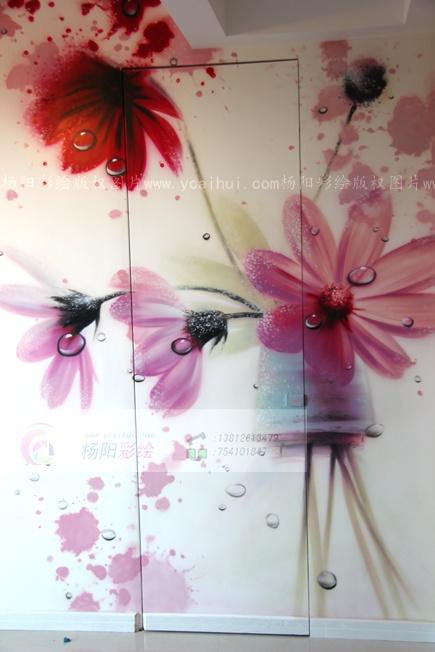朴素手绘高清壁纸