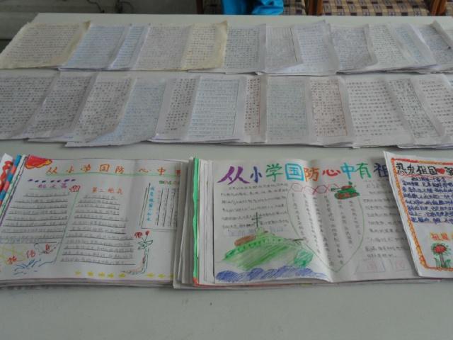 ③按学生年龄划分,每人亲手绘制一张国防安全图画或手抄报,优秀作品