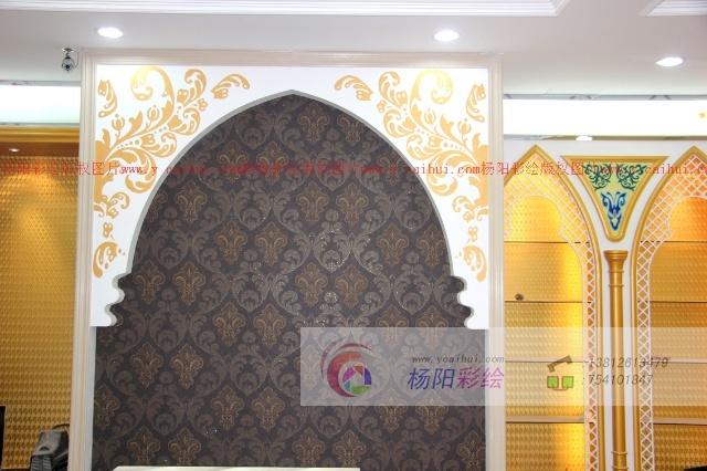 店面手绘墙装饰-新疆民族特色花纹彩绘