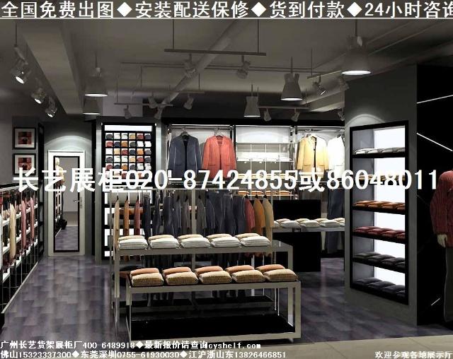 服装店货架设计图片服装店装修效果图 欧式服装展柜图片