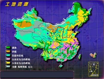 农业自然资源调查研究的意义和任务图片