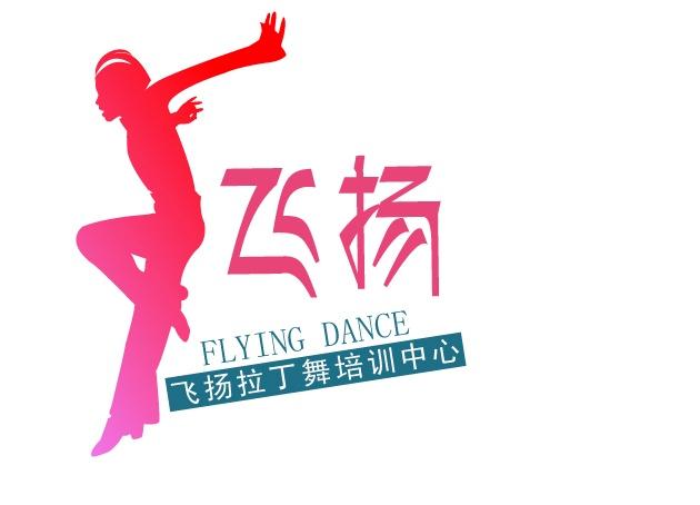 节奏处理技巧:舞者除了踩准脚步这一基本要求外,还应当对原有的节拍加以处理,使之丰富多彩。如我们将华尔兹的两个弱拍融化在一起,形成嘭嚓&嚓的附点变化,随着最后一刹那升到最高,飘逸的风度发挥淋漓酣畅。 2、摩登舞的移动 摩登舞是移动性很强的舞蹈,整个形体在惯性中移动。形体移动惯性流量的大小,是习舞者综合技术的集中反映,值得认真探索体验。不仅做到形体移动垂直稳定,更重要的是轻快流畅。   (1)、上身重心移动的引导:行话说的要感悟用身体来跳舞,其实就是用上身重心的移动来引导头颈眼视、左足右足、左肩右肩