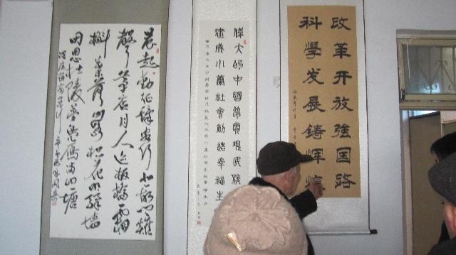 今天,由无极县书法家协会,无极县老年书画研究会举办的迎新春书画展在图片