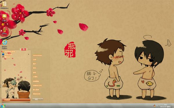 q版win7动漫主题;图中两个可爱的小男孩穿着可爱的