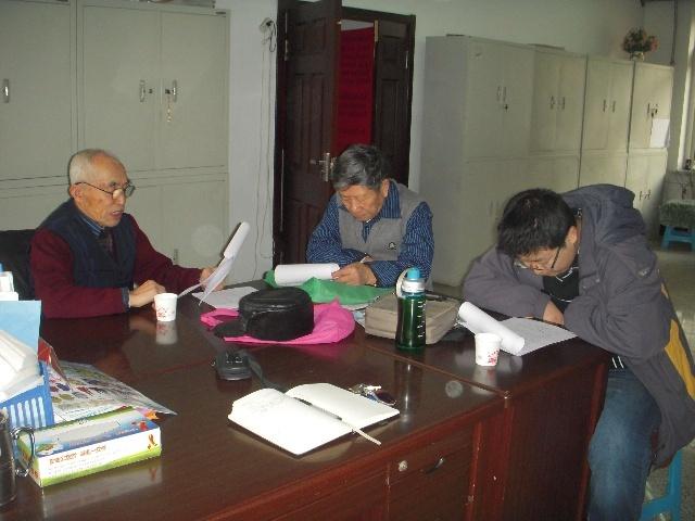 中国梦 蓝图再绘 塔南社区学习十八大精神座谈会