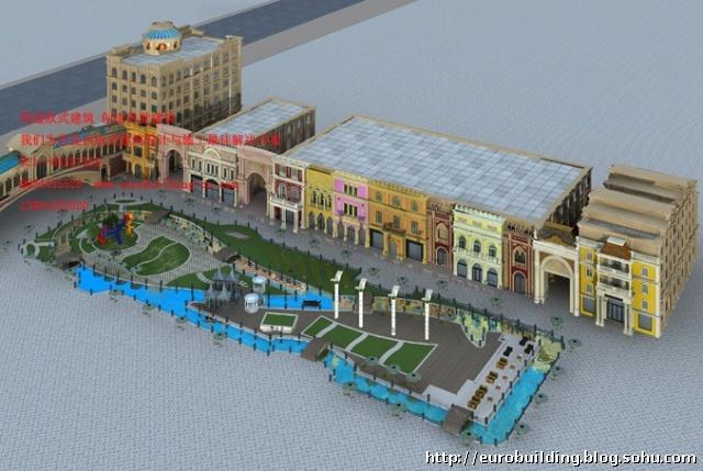 台湾城欧式建筑步行街内街及广场设计鸟瞰图实例