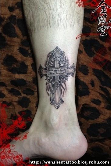 背部纹身图案 背部纹身图案大全,貔貅背部纹身大图案图片