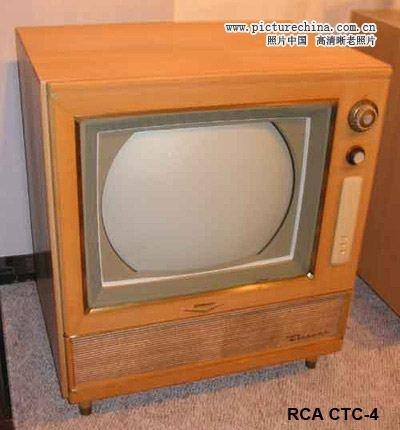 美国最早的民用彩色电视机