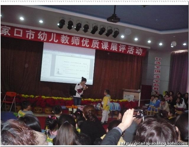 桥东花园幼儿园——赵洁  艺术领域《加速度圆舞曲》