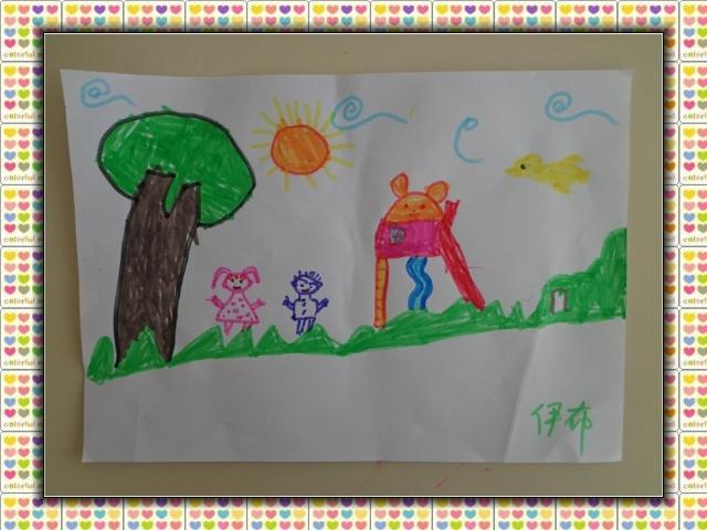 作业展 我爱我的幼儿园