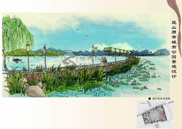 景观设计案例 昆山城市公园景观设计规划