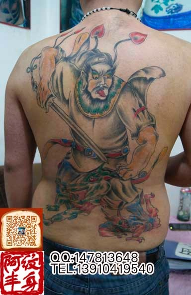 北京刺青 纹身图片 纹身图案 刺青图案 #洗纹身