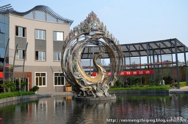 欧式园林及国际展园为主
