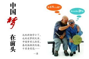《天津泥人张彩塑公益广告》;