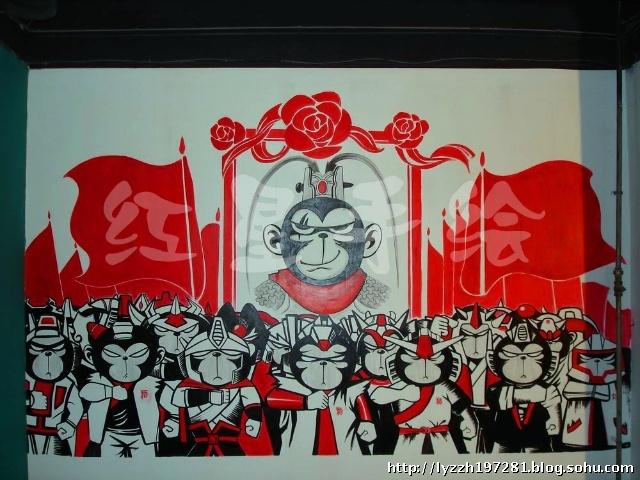 洛阳红星手绘壁画艺术--红色记忆