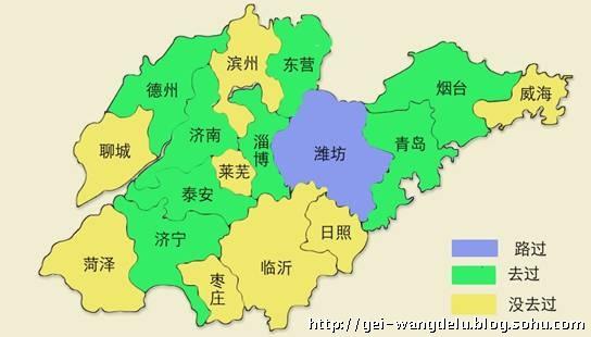 我的山东行迹地图